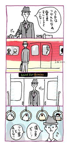 buncho2-1