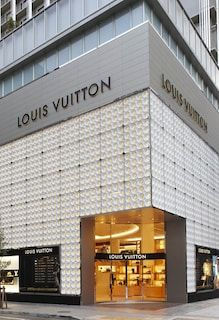 Louis vuitton - arquitectura lv shop & restrau design shop f Mall Design, Shop Front Design, Retail Design, Store Design, Retail Facade, Shop Facade, Building Facade, Building Skin, Commercial Architecture