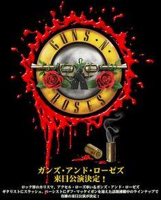 Guns 'n' Roses - Japanese - Mini Print