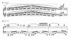 「シェエラザード」第4楽章 バグダッドの祭り - 海 - 難破 - 終曲