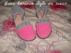 Одноклассники Crochet Shoes, Knit Crochet, Sock Shoes, Baby Shoes, Crochet Stocking, How To Make Shoes, Flip Flops, Crochet Patterns, Slippers