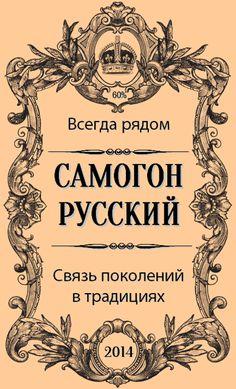 novii_risynok_1.bmp (388×640)