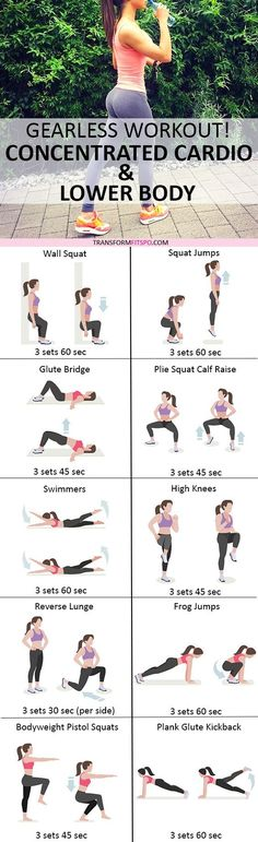 Gym & Entraînement : Repin and share if this workout gave you toned legs in just a few weeks! Read th