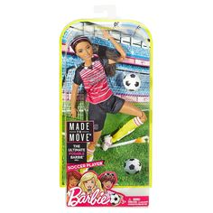 Barbie Made To Move Soccer Player | FCX82 | Barbie