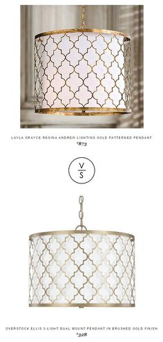 @LaylaGrayce Regina Andrew Lighting Gold Patterned Pendant $873 Vs @overstock Ellis 3-Light Dual Mount Pendant In Brushed Gold Finish $328