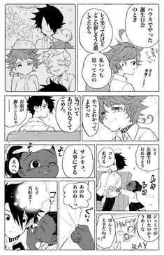 My Little Pony Friendship, Neverland, Twitter Sign Up, Cartoon, Manga, Shit Happens, Anime, Sleeve, Finding Neverland