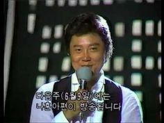 남진 對 나훈아 오래된 Tv - YouTube