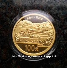 2012 中國彿教聖地系列 - 五台山金銀紀念幣套裝  2012 CHINA - CHINESE SACRED BUDDHIST MOUNTAIN GOLD AND SILVER COMMEMORATIVE COINS MOUNT WUTAI GOLD AND SILVER SET PROOF GOLD 1/4OZ x 1(MINTAGE 60000) PROOF SILVER 2OZ X 1(MINTAGE 100000) http://itrainsdogsandcats.blogspot.hk/2013/12/blog-post_23.html