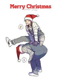 Merry Christmas 95 Line