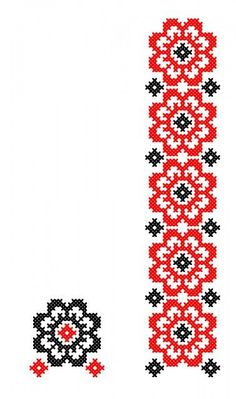 FL211 Cross Stitch Bookmarks, Cross Stitch Borders, Cross Stitch Flowers, Cross Stitch Charts, Cross Stitch Designs, Cross Stitching, Cross Stitch Patterns, Folk Embroidery, Beaded Embroidery