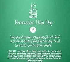 Dua Seventh Day of Ramadan 2018 (Ramzan Misled and Stray Men O Allah: on this day, (please) help me observe fasting and do acts of worship, Today in History Dua For Ramadan, Ramadan Prayer, Mubarak Ramadan, Ramadan Tips, Ramadan Images, Allah Quotes, Quran Quotes, Islamic Quotes, Quran Sayings