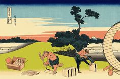 Anachronistic Animated Illustrations Inspired by Traditional Japanese Painting