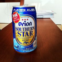 Southern Star (Orion Breweries)