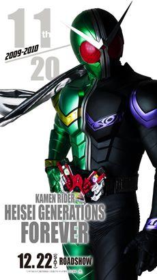 kamen rider W Kamen Rider Faiz, Kamen Rider W, Kamen Rider Decade, Kamen Rider Series, Armadura Cosplay, Marvel Entertainment, Girls Life, Ranger