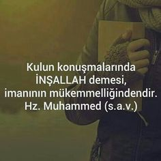 Allah Islam, Islam Quran, Muhammed Sav, Hafiz, Word 2, Prophet Muhammad, Meaningful Words, Quotes About God, Cool Words