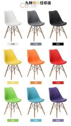北欧宜家简约时尚经典餐椅伊姆斯Eames椅子接待椅子梳妆椅电脑椅-淘宝网