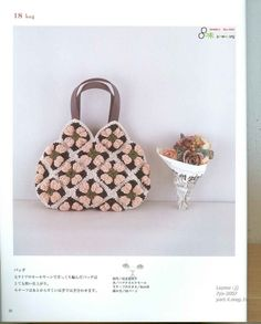 It's simple, free and blazing fast! Straw Bag, Dior, Simple, Crochet, Handmade, Bags, Handbags, Hand Made, Dior Couture