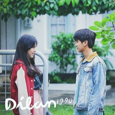 Film Movie, Movies, Islamic Quotes Wallpaper, Movie Couples, Galaxy Wallpaper, Couple Goals, Ol, Aesthetic Wallpapers, Ulzzang