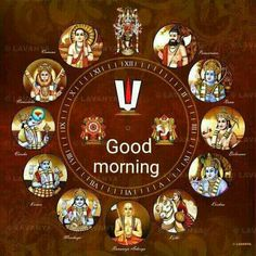 Good Morning Image Quotes, Good Morning Prayer, Happy Morning, Morning Blessings, Good Morning Messages, Morning Prayers, Good Morning Wishes, Beautiful Morning Pictures, Lord Krishna Wallpapers