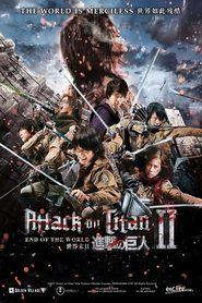 Shingeki no Kyojin: El Fin del Mundo