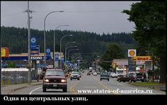 Город Форкс