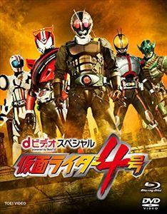 dビデオスペシャル 仮面ライダー4号[ブルーレイ+DVD](仮)(Blu-ray):楽天