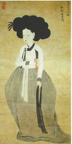 A painting by Songsugeosa(松水居士), early 19th century, Korea