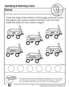 identifying and matching colors work sheets great free printable website for 2 3 year - Website For 2 Year Olds