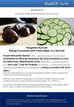 Forgotten Sunnah - Eating Cucumber with Fresh Dates is a Sunnah
