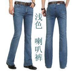 Men's Vintage Bell Bottom Jeans | Denim Bell bottom Flares ...