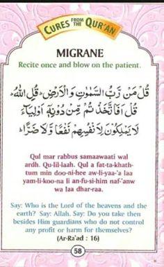Prayer Dua for Migraine. Quran Quotes Inspirational, Quran Quotes Love, Islamic Love Quotes, Muslim Quotes, Beautiful Quran Quotes, Religious Quotes, Urdu Quotes, Duaa Islam, Allah Islam