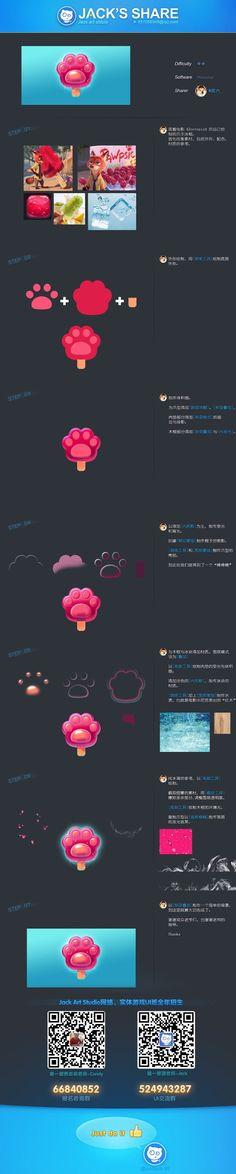 Jack<wbr>ui<wbr>share-2016下(game<wbr>UI/Interface/icon/logo/GUI/art/图标/界面/教程/素材/资源