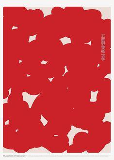 """garadinervi: """" Daikoku Design Institute Musashino Art University 2012 Posters etc. """""""