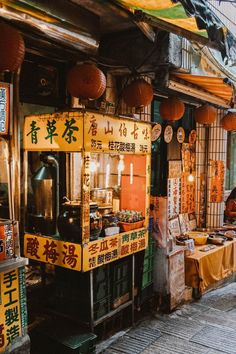 Visiting Jiufen and Pingxi Street with My Taiwan Tour taiwan asia travel 297659856622368534 Taiwan Travel, Asia Travel, Beach Travel, Street Photography, Travel Photography, Hong Kong, Excursion, Culture Travel, Day Trip