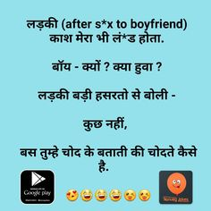 30 Best adult msg images   Jokes in hindi, Some funny ...