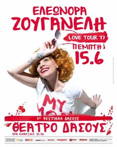 Rhodes, Matou, Festival 2017, Dance Music, Icons, Tours, Love, Instagram Posts, Facebook