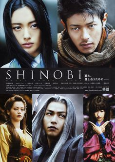 忍び  Shinobi: Heart Under Blade