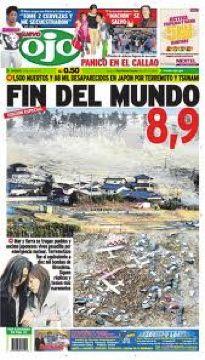 La TAPA del diario OJO, una de mis favoritas porque buscó cebarse del miedo de los peruanos por los terremotos y tsunamis...