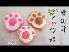 Cute Crochet, Crochet Hats, Crochet Scrubbies, Knitting Videos, Map Design, Diy And Crafts, Crochet Earrings, Crochet Patterns, Sewing