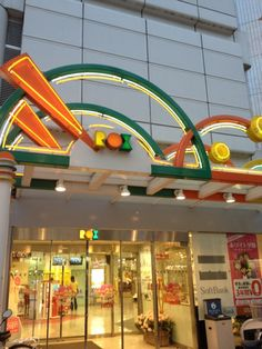 浅草ROX in 東京, 東京都
