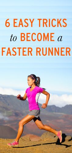 How to become a faster runner #health