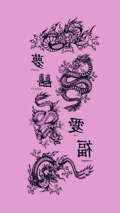 Dragon Wallpaper Iphone, Japanese Wallpaper Iphone, Cute Wallpaper For Phone, Iphone Wallpaper Tumblr Aesthetic, Pink Wallpaper Iphone, Emoji Wallpaper, Aesthetic Pastel Wallpaper, Dark Wallpaper, Tumblr Wallpaper