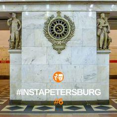 Sankt Petersburg: Stacja Narwskaja - Podróżniccy.com
