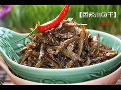 田园时光美食  喝粥小菜香辣小鱼干Spicy dried anchovies