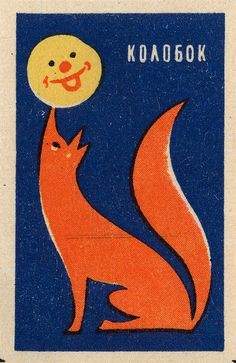 Russian matchbox label via maraid on flickr #fox