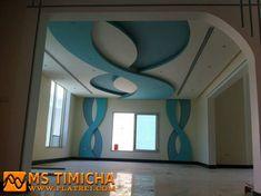 Decoration salon maison