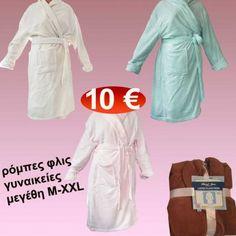Γυναικείες ρόμπες φλις Μεγέθη Μ-XXL σε διάφορα χρώματα 10,00 € Fashion, Dress, Moda, Fashion Styles, Fashion Illustrations