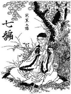 Basho by Hokusai - Katsushika Hokusai