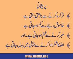 http://www.urduit.net/Thread-urdu-sayings-about-life