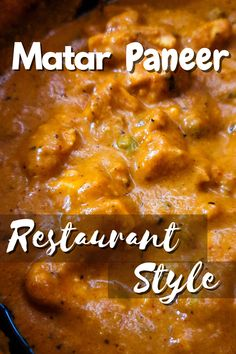 Matar Paneer restaurant style is a creamy delicious paneer recipe that can be eaten with roti. Matar Paneer is very simple to make at home. #paneer #matarpaneer #paneerrecipe #indianrecipe #curry #vegetarian